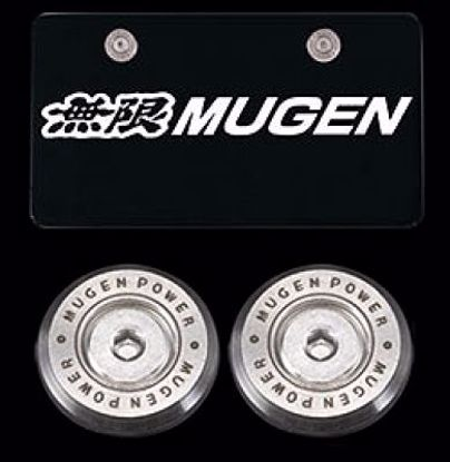 Picture of Mugen Number Plate Bolts