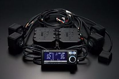 Picture of Tein EDFC Active Suspension Damping Controller Kit